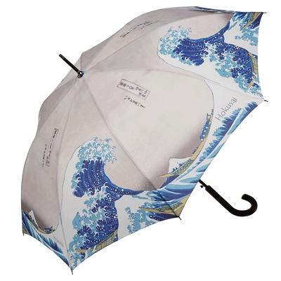 Goebel - Great Wave Katsushika Hokusai, parasol